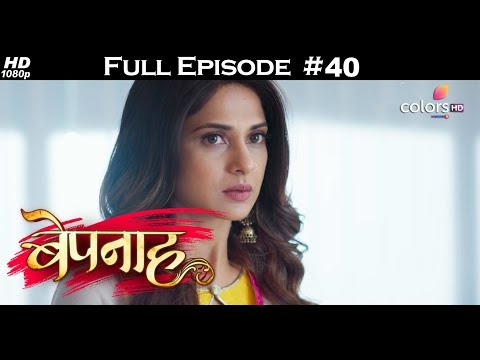 Bepannah - 11th May 2018 - बेपनाह - Full Episode thumbnail