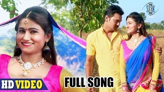 Goriya Dekh Ke Toharo Sringar | Full Song | Bhojpuri Movie | Love Ke Liye Kuchh Bhi Karega