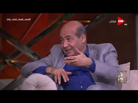 كل يوم - الناقد الفني طارق الشناوي يوضح أوجه الشبه بين عبد الحليم حافظ وأحمد زكي  - 03:57-2020 / 3 / 27