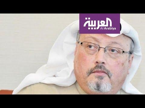 شاهد.. أهم ما كشف عنه بيان النيابة العامة في السعودية بشأن قضية خاشقجي  - نشر قبل 39 دقيقة