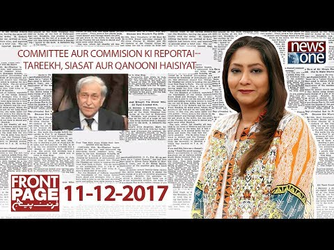 |Front Page - 11-December-2017 - News One