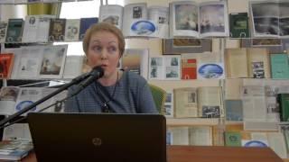 «Алексей Силыч Новиков-Прибой и его роман «Цусима».  Публичная лекция Л.  Анисаровой