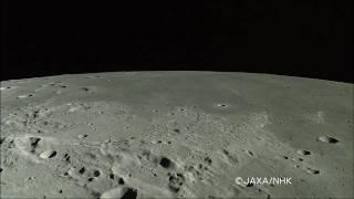 KAGUYA taking around the landing site of the Apollo 11 by HDTV