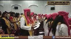 Dr Ram Manohar Lohia Avadh University Result 2018 Faizabad