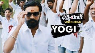 Dharma Yogi Full Video Songs - Yogi Video Song - Dhanush, Trisha, Anupama Parameswaran