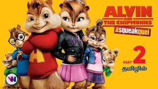Alvin and the Chipmunks 2 tamil dubbed fantasy animation comedy emotional vijay nemo
