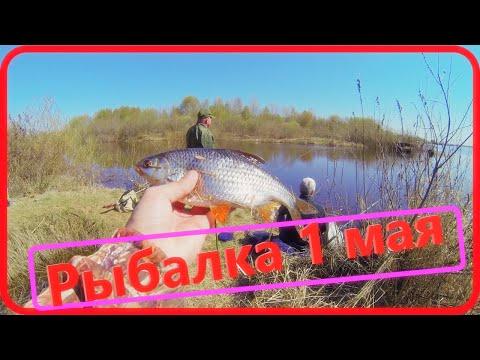 Рыбалка 1 МАЯ. выпуск № 22.