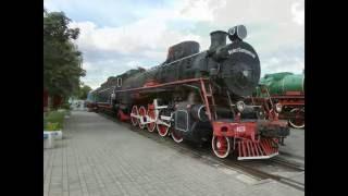видео Музей железнодорожной техники в Бресте