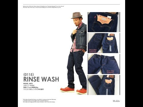 Levis501-0115 Rinsed Jeans Original