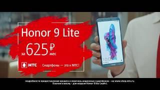 Рекламный ролик смартфона Honor 9 Lite от МТС с Сергеем Буруновым