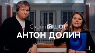 Скриншот: Антон Долин угадывает фильмы с одного кадра
