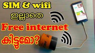 Free internet life time കിട്ടുമോ? | സത്യവസ്ഥ ഇതാണ് | മരിക്കും വരെ free Internet | Nidhin's world