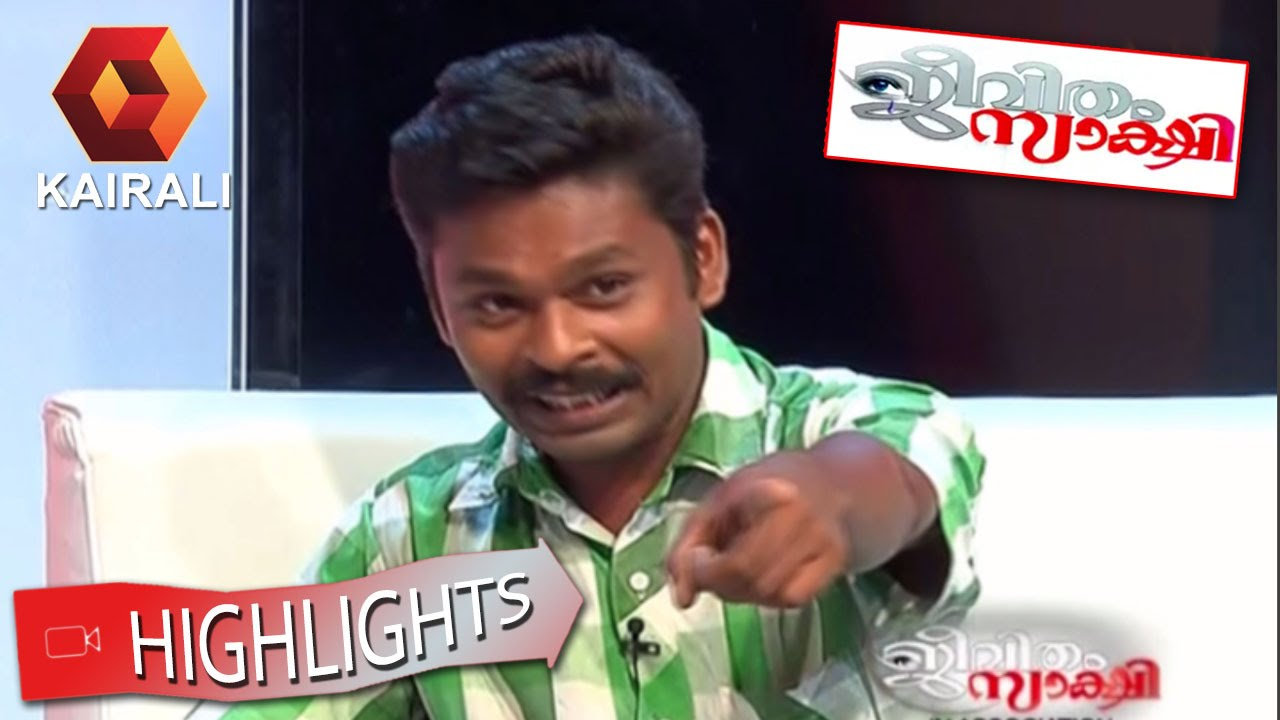 Jeevitham Sakshi 07 07 2015 Highlights