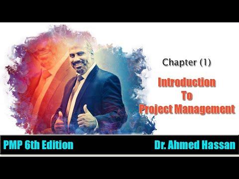 الدليل المعرفي لإدارة المشروعات PMBOK® GUIDE الإصدار السادس