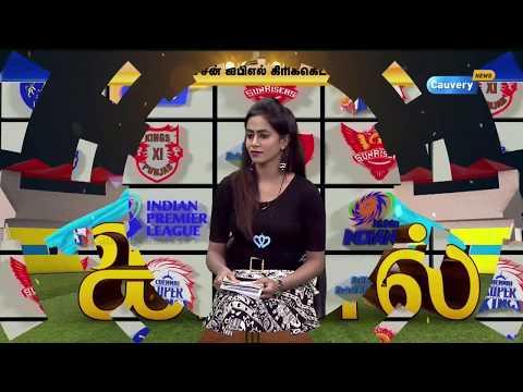 அதிரடி ஐபிஎல் : DDvsKXIP Match Review   Delhi Daredevills   Kings XI Punjab   IPL   Cricket