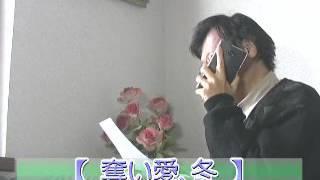 「奪い愛、冬」水野美紀「ベッドシーン」で蟹鋏み! 「テレビ番組を斬る...