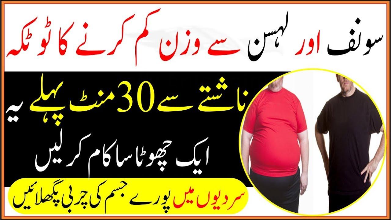 Weight loss sanford nc