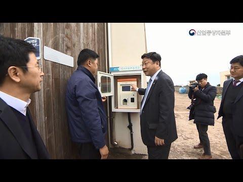 [현장소식] 에너지자립섬 가파도 현장방문