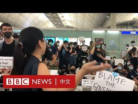 香港機場集會:女生自稱是示威常客 哭求堵路人士放行- BBC News 中文