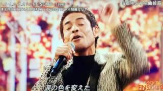 Gambar cover FNS歌謡祭 / LA・LA・LA LOVE SONG