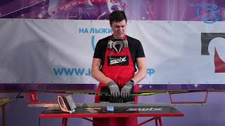 Мастер-класс по подготовке лыж. Порошки. Сервисёр - Александр Воробьёв.