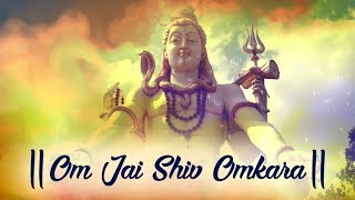 OM JAI SHIV OMKARA AARTI - LORD SHIVA AARTI WITH LYRICS IN ENGLISH - SHIVA BHAJAN ( FULL SONG )