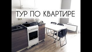 видео Туры в Краснодар