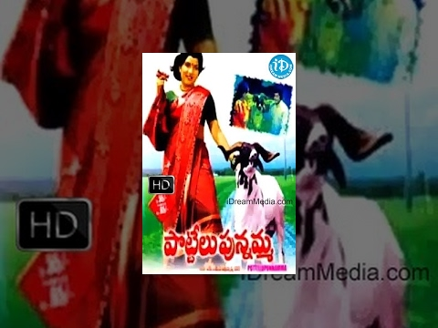 Pottelu Punnamma Telugu Full Movie | Mohan...