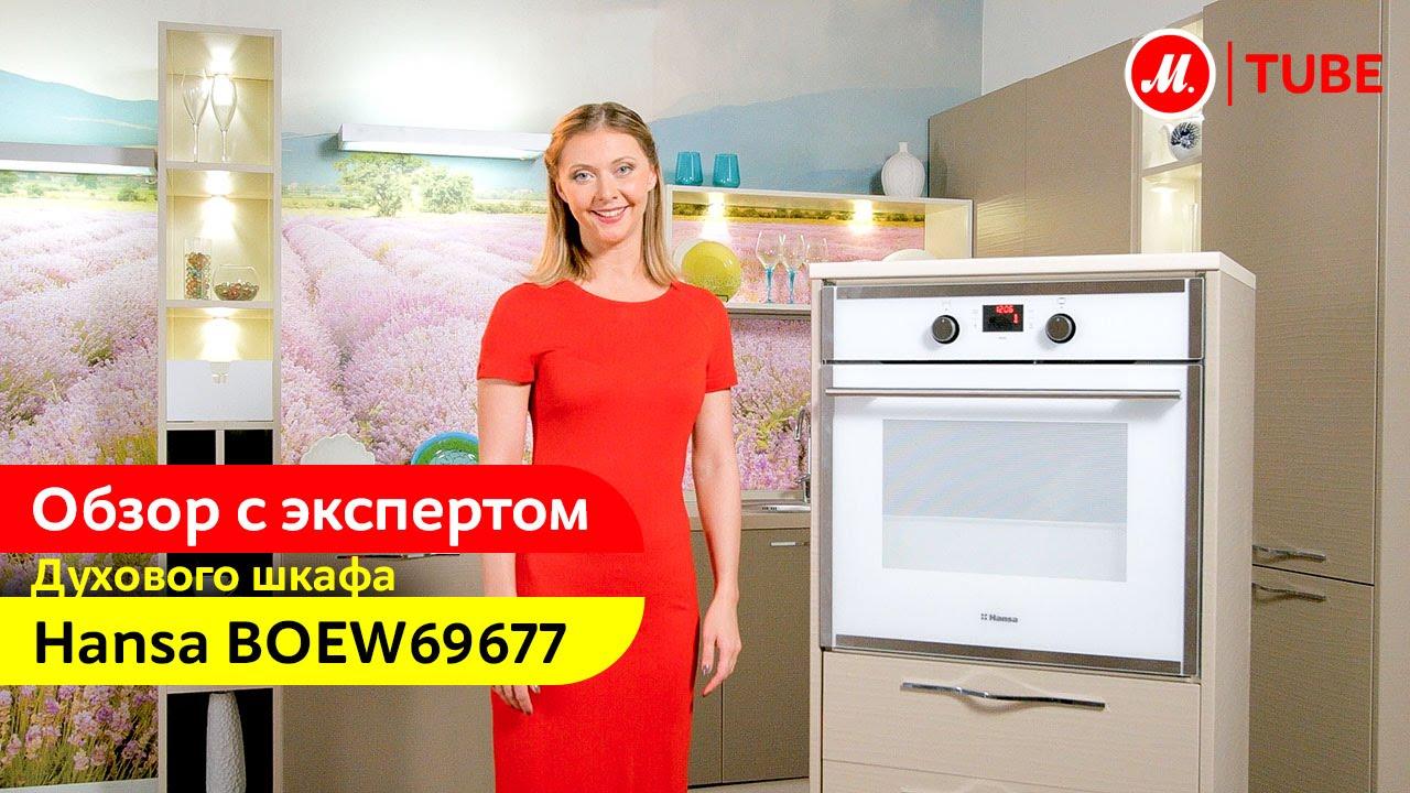 Видеообзор электрической плиты Gorenje EC635E20WKV, EC635E20XKV с .