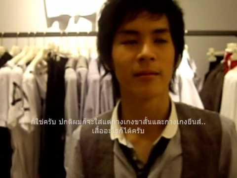 Kao Jirayu interview at Diesel Store