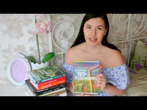 Что почитать? Книжный обзор, часть 1: книги по психологии и мотивации
