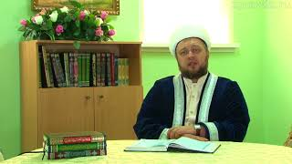 Иман Нуры на татарском языке 29 08 18