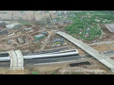 метро Коммунарка трасса Бутово-Видное-Солнцево