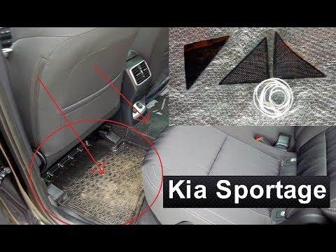 Kia Sportage: как доработать и зафиксировать коврики салона?
