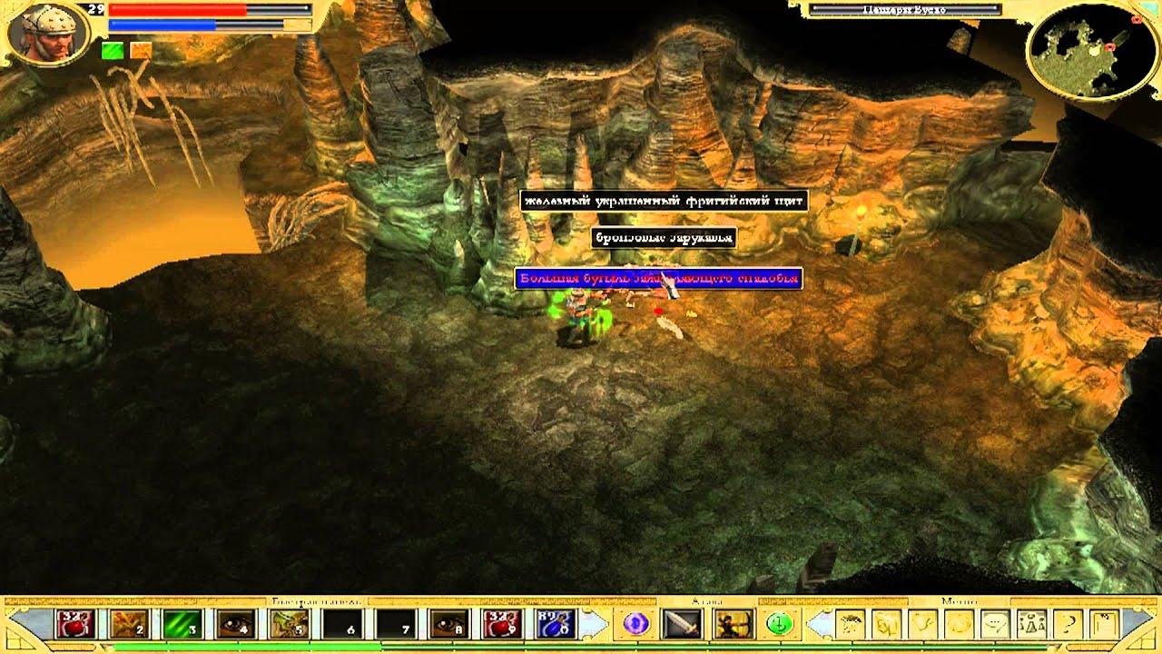 Телхин магия titan quest