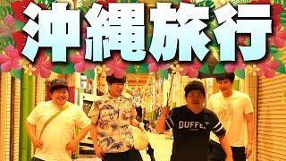 【MV】たっちアカデミーin石垣島 テーマソング「Ishigaki Islan…
