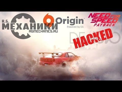 Как правильно запустить активированную игру Need For Speed: Payback  или любую другую в Origin!