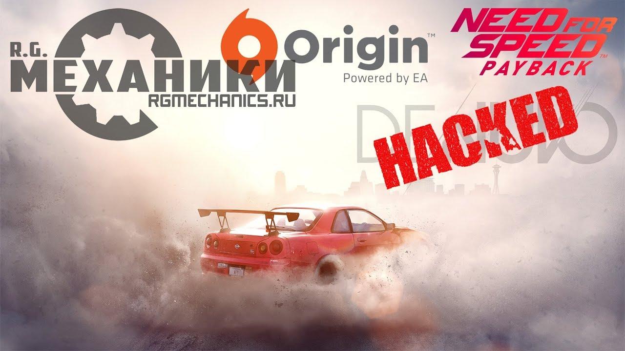 Код продукта для origin need for speed 2015