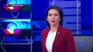 Главные новости. Выпуск от 04.01.2018