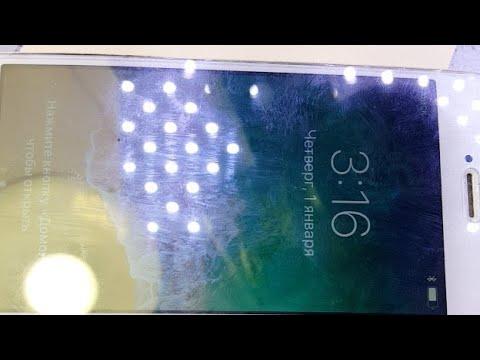 Iphone 5s Нет Сети Нет Прошивки Модема
