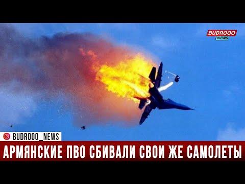 Армения сбила четыре своих штурмовика Су-25 и один вертолет Ми-8