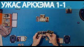 Игровой автомат колумбус играть бесплатно без регистрации