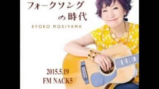 2015.5.19FM NACK5 富澤一誠Age free music.