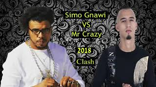 MP3 TÉLÉCHARGER SIMO GNAWI