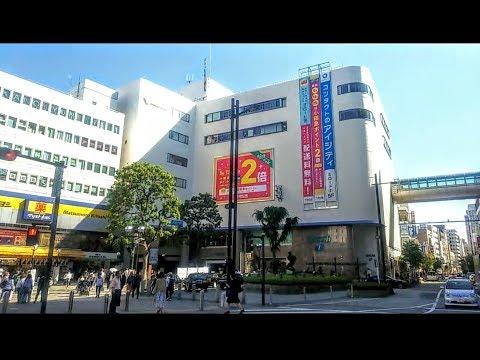 【小田急小田原線】本厚木駅  Hon-atsugi