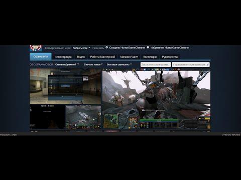 Можно ли со Steam перевести деньги на Webmoney?