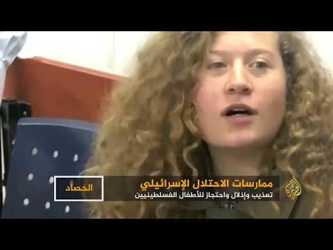 عهد التميمي تنضم لمئات الأطفال الفلسطينيين بسجون الاحتلال  - نشر قبل 13 دقيقة
