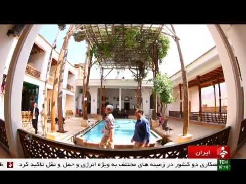 Iran Isfahan province, Abyaneh village روستاي ابيانه استان اصفهان ايران