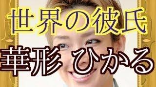 2015.1.9 shooting 月組中日劇場「風と共に去りぬ」お稽古入り. 宝塚歌...