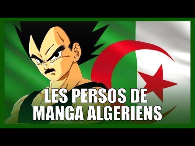 LES PERSOS DE MANGA PROBABLEMENT ALGERIENS - MENU MANGA H.S